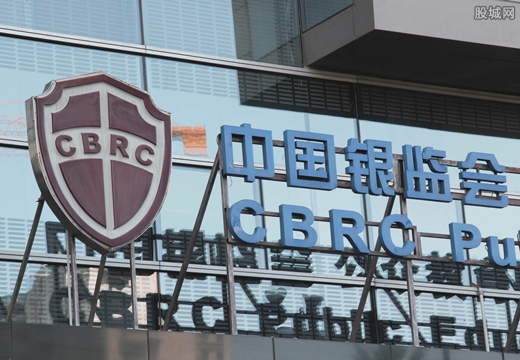 银监会构建银行监管体系