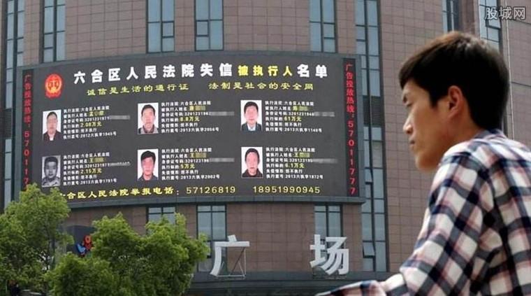 女老赖吴丹樱欠款5.5亿