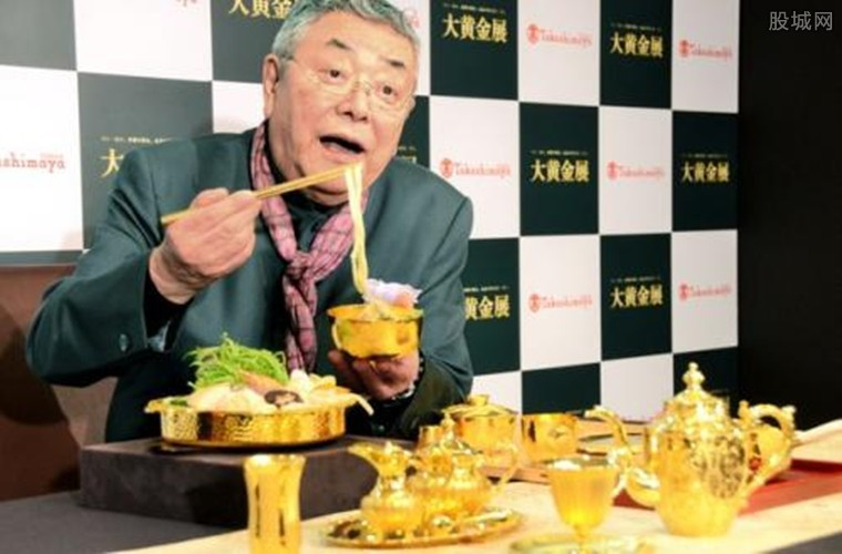 日本奢华黄金饭桌