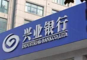 兴业银行与九江银行签署合作协议 绿色金融合作落