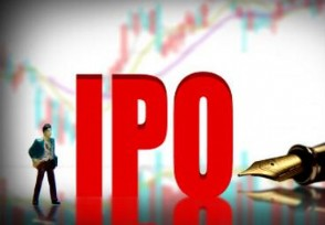 优化IPO审核流程不断提高审核率 未通过率为29%