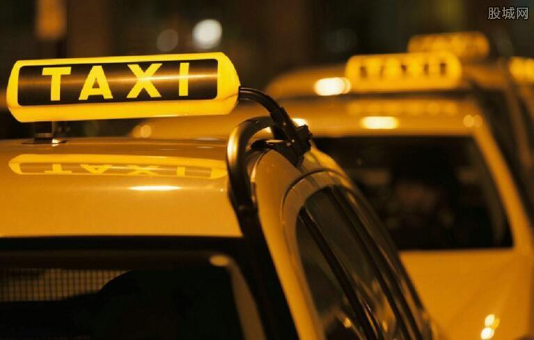 出租车运价改革方案