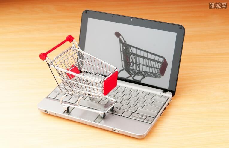 跨境电商零售进口政策