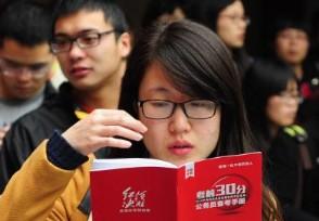 人工智能进入国考试卷 申论试题最需要丰富想象力
