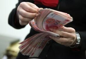 """贷款炒股可以吗 孙宏斌借钱""""炒股""""赚了六倍"""