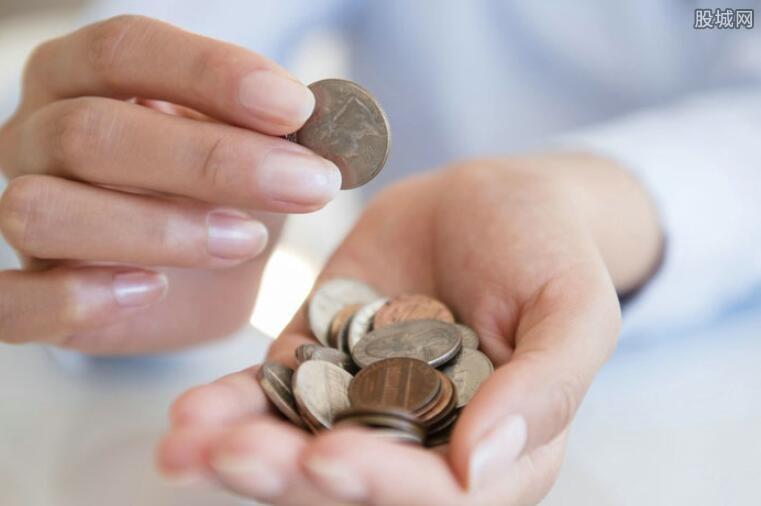 持续推进资本市场改革