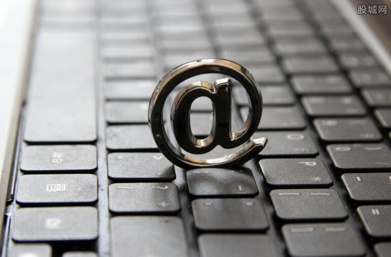 推进网络安全技术创新