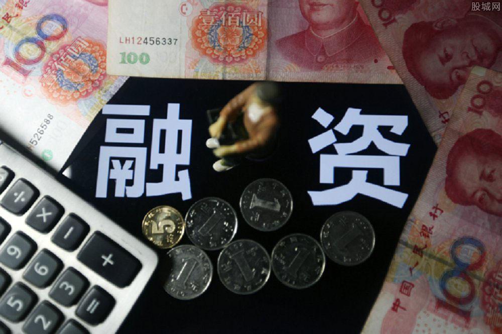 质押融资业务管理
