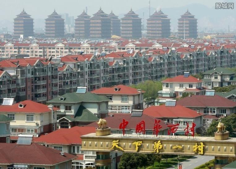 华西村负债上百亿元