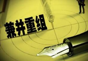 中京电子收购重组计划 拟揽入FPC龙头企业