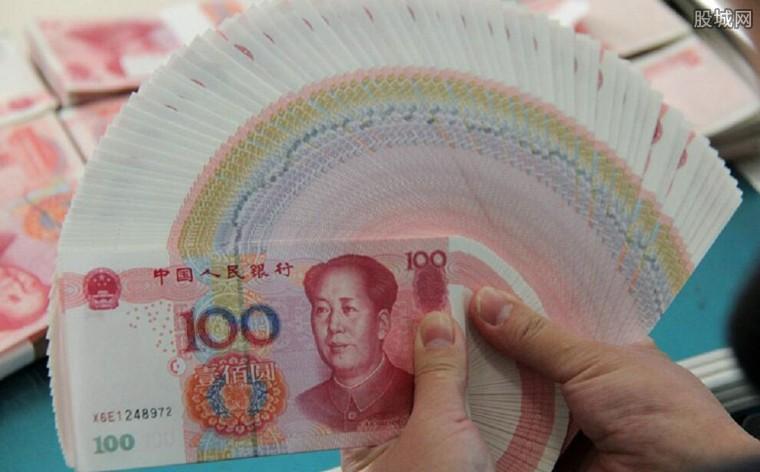 第六套新版人民币