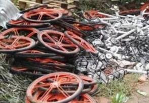 团伙偷41辆共享单车将车切割 卖给废品收购站
