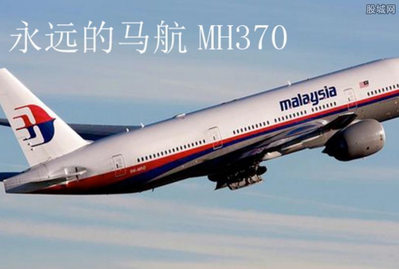 重新搜寻MH370