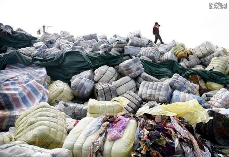 中国实施洋垃圾禁令