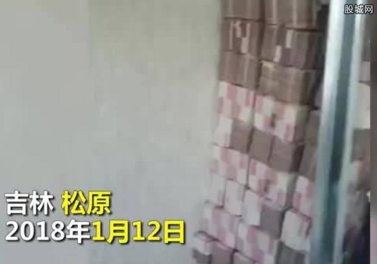 墙内抠出1.4亿