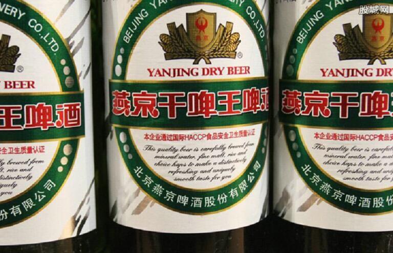 燕京啤酒获机构调研