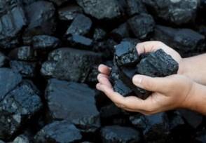 煤炭消费增速放缓 山西预淘汰煤炭产能2300万吨