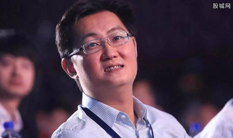 马化腾成中国首富