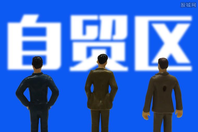 河南自贸区政策规划