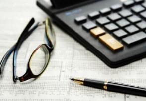 海立股份晚间公告称 年报预增50%-70%