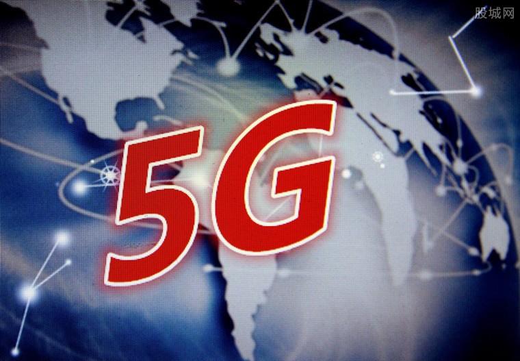 推进5G网络建设