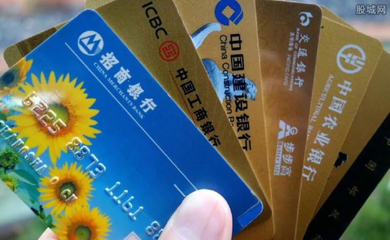 信用卡逾期15天有事吗