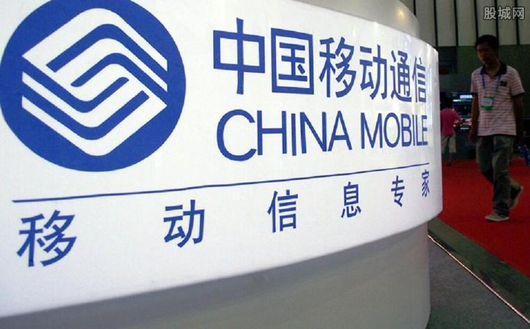中国移动免费流量获取