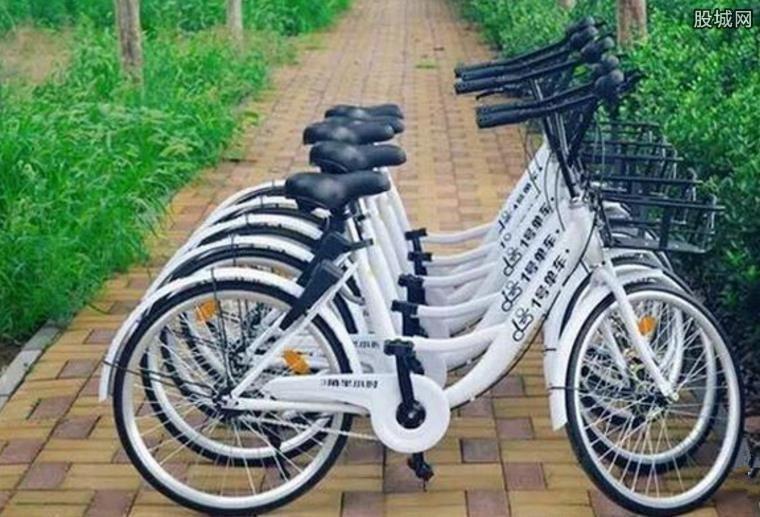 1号单车宣布停运