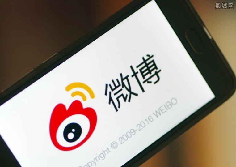 微博热搜产业链
