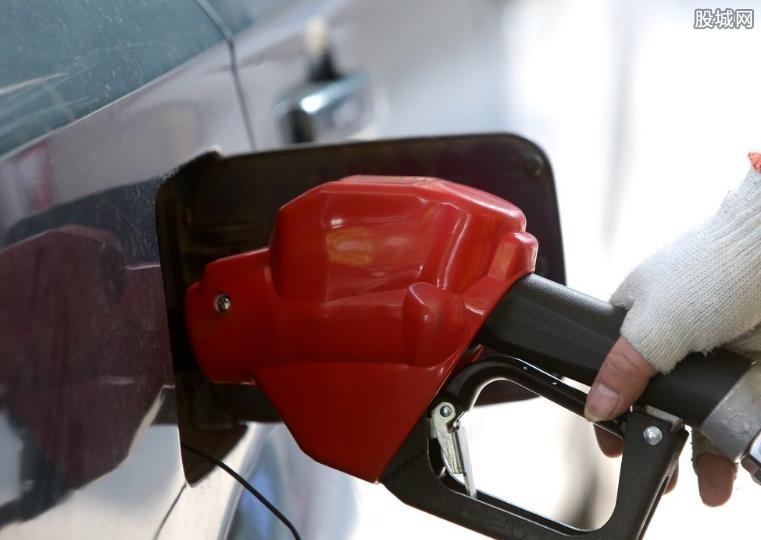 油价今日下调