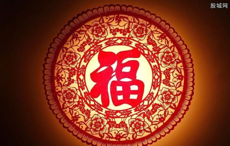 马云集福图片