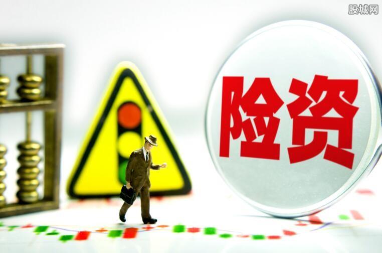 防范境外投融险资风险