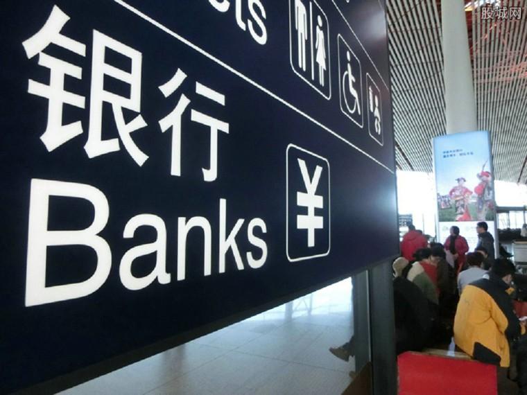 最新交通银行存款利率