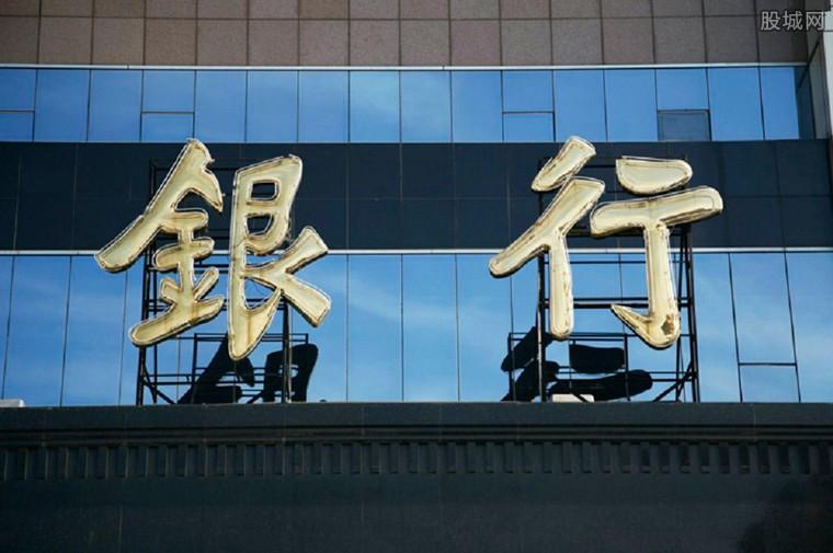 春节银行放假时间