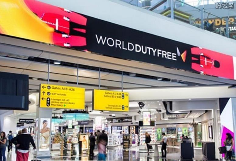 英机场免税店道歉