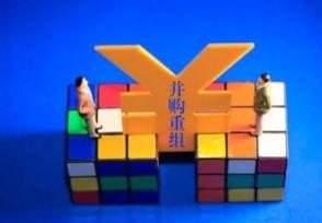 立思辰晚间公告 拟现金收购中文未来51%股权