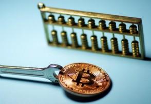 私有链:仅行业内部透明 不对外开放