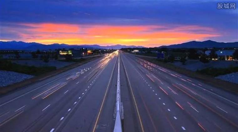 中国首条超级高速公路