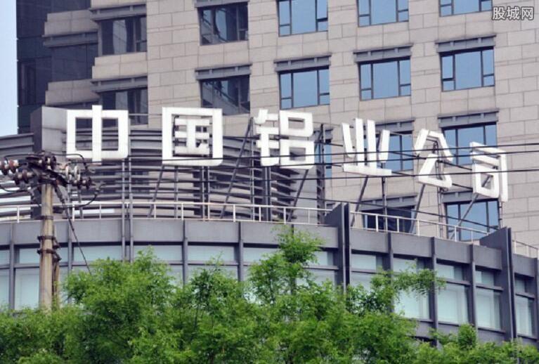 中国铝业晚间公告