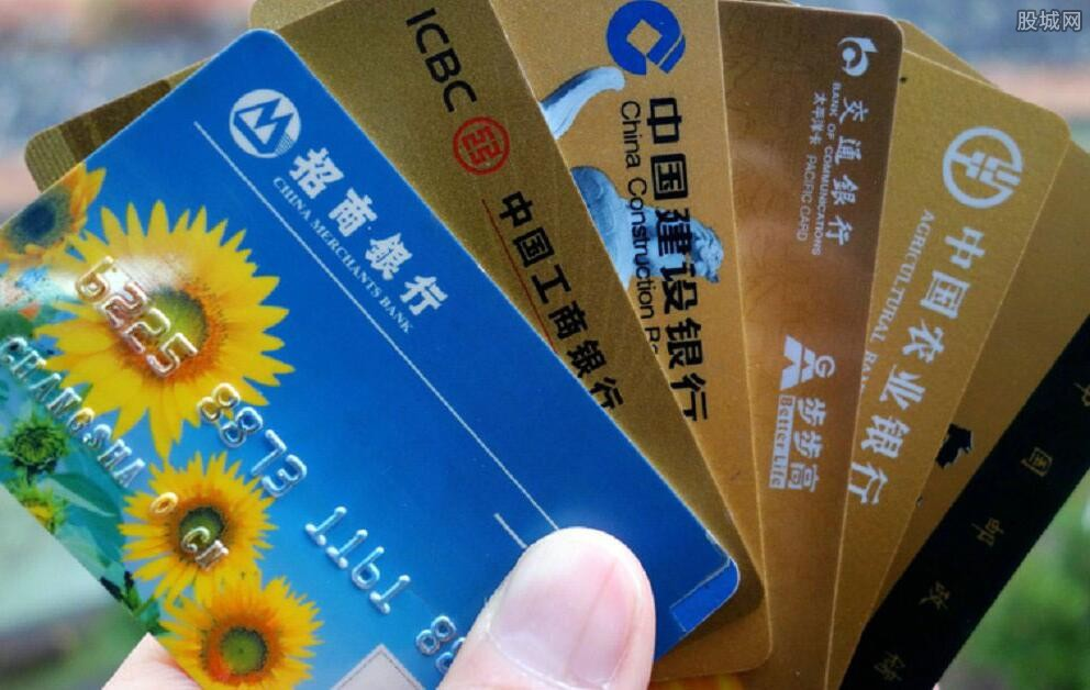 信用卡逾期不还有什么后果