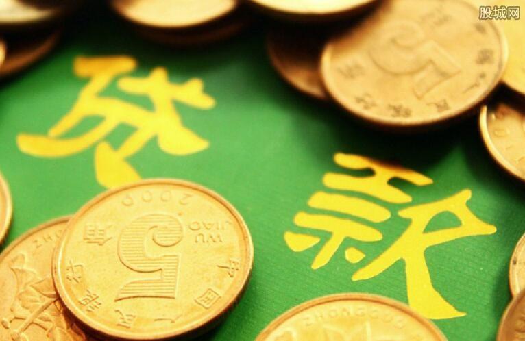 人民币贷款增加