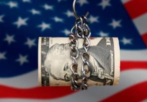 美征收钢铝关税遭反对 多国表示考虑采取反制行动