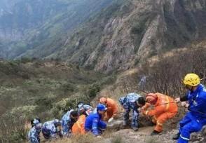 银行行长登山遇难 失足摔下50米深沟当场牺牲