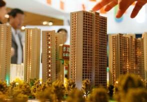 兰州二手房市场迎来旺季 大概多少钱一方?