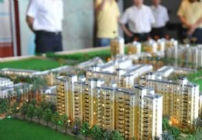 成都房贷利率最高涨三成 买房难题再次增大