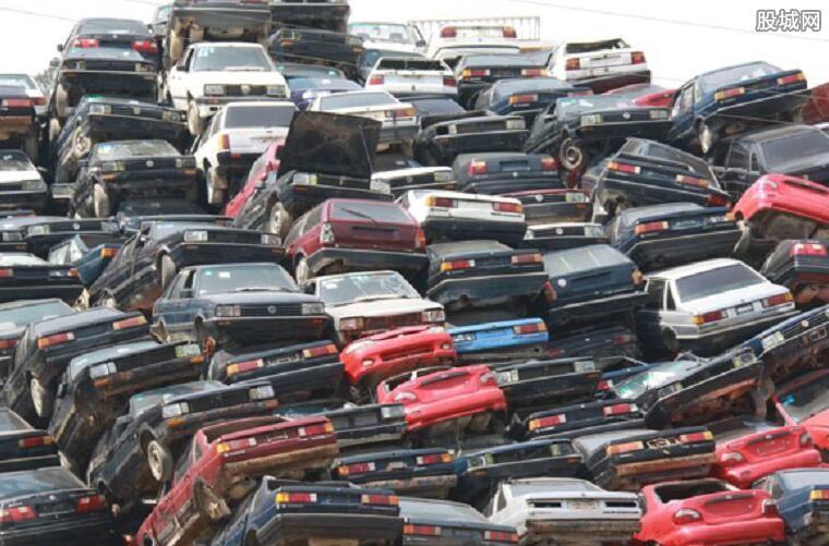 报废汽车回收体制改革