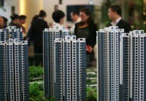 房地产开发投资数据显示 1-2月份同比上涨9.9%