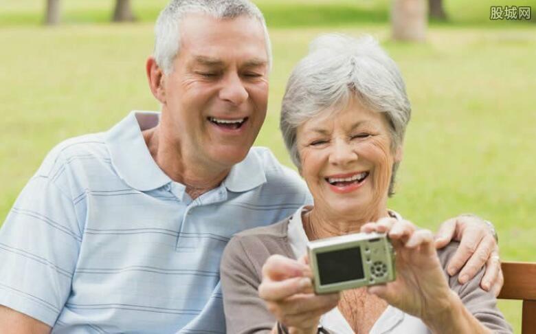 退休政策包括什么