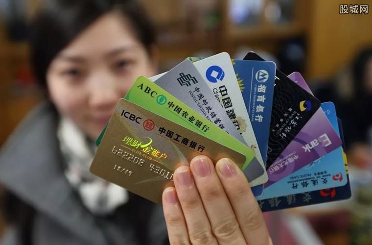 怎么防止银行卡被盗刷