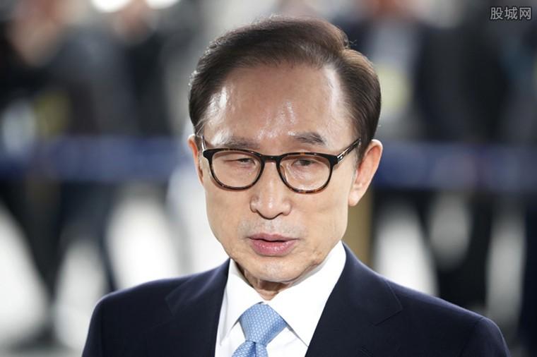 韩前总统李明博被抓